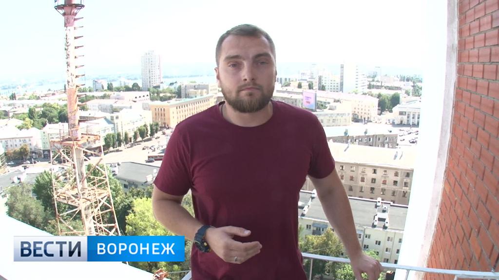 Прогноз погоды с Ильёй Савчуком на 19 – 20.08.17