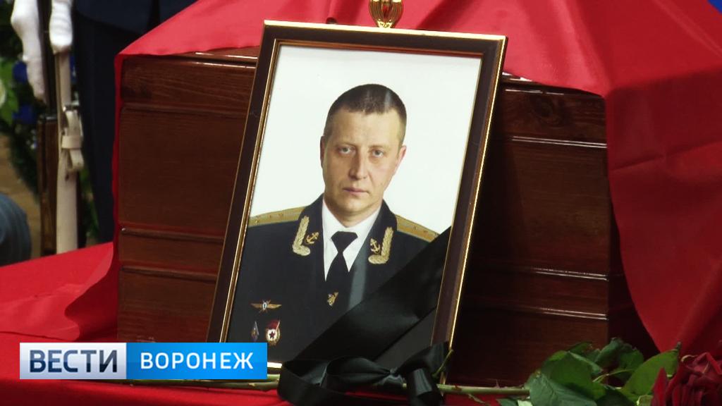 Семьи погибших вСирии летчиков получили сертификаты наквартиры вКалининграде
