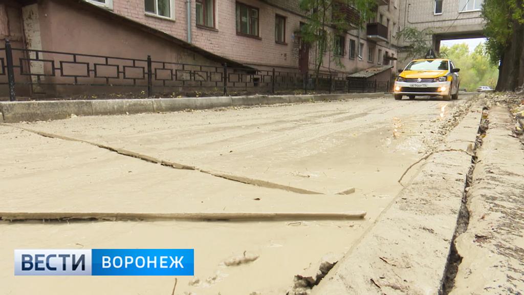 В Воронеже в ходе капремонта двора под будущий асфальт уложили слой извести