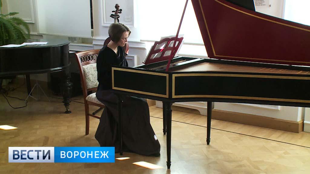 В Воронеже профессор Московской консерватории сыграла на клавесине