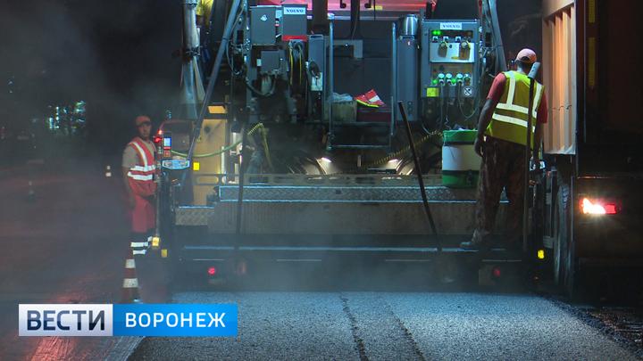 Наремонт дорог вВоронеже выделили 1 млрд руб.
