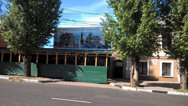 В Воронеже законсервируют скандальную стройку на Пушкинской