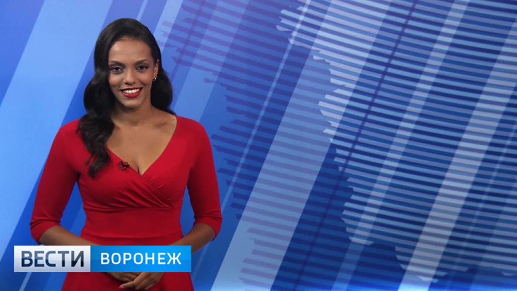 Прогноз погоды с Фантой Диоп на 19.10.17