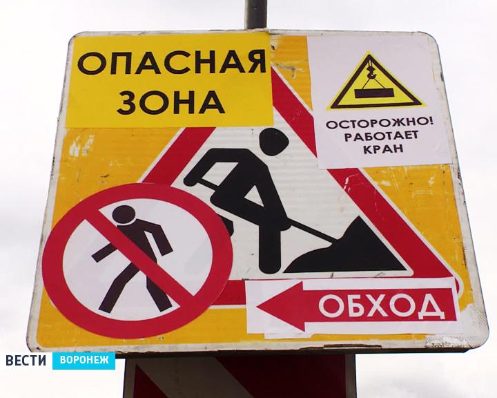 Воронежцы игнорируют таблички, запрещающие проход через путепровод на 9 Января