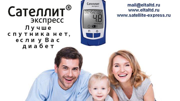 Диабет: факторы риска и удобная диагностика в домашних условиях