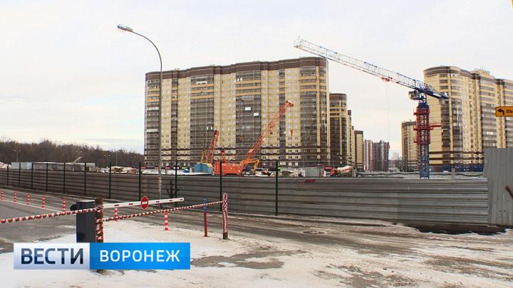 Права новосёлов в Воронежской области теперь защищают по-новому