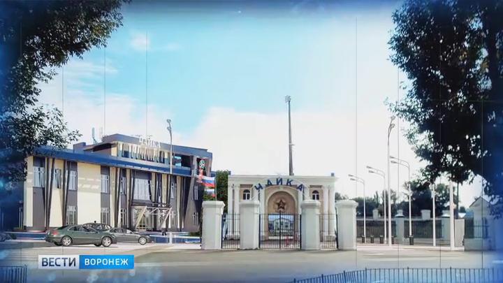 Санитарные врачи проверили воронежские стадионы «Локомотив» и «Чайка»