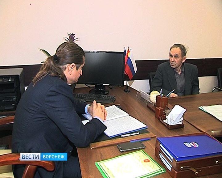Воронежцы обратились к депутату Госдумы за поддержкой в жилищных и финансовых проблемах