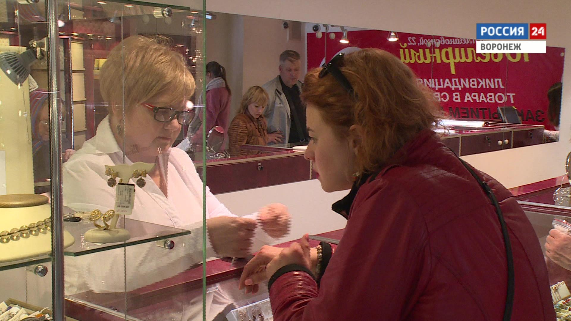 Обанкротившийся ювелирный магазин заманивает воронежцев беспрецедентными скидками