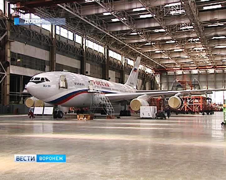 ВАСО может стать основным производителем самолётов для транспортной авиации страны