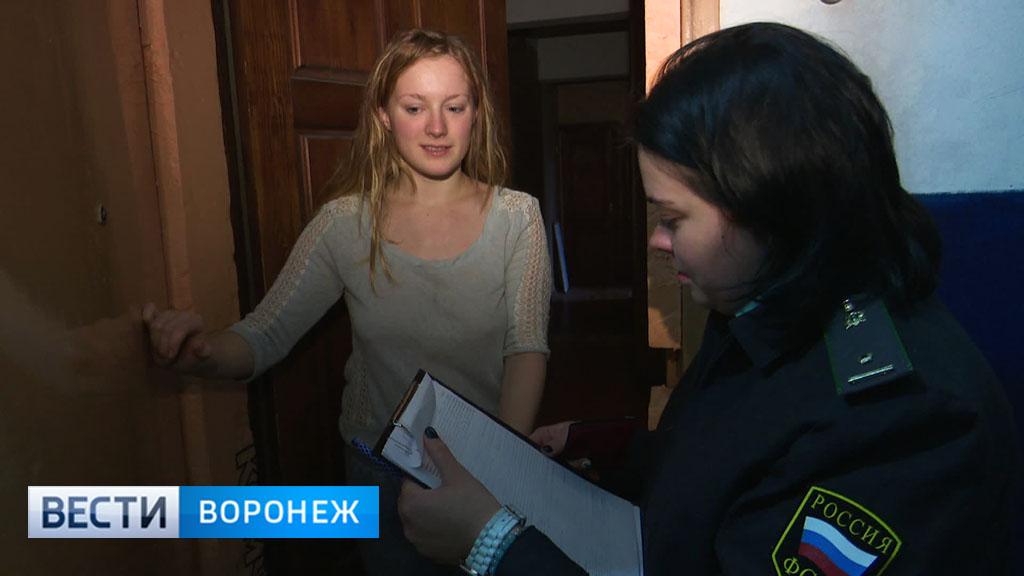 Воронежские приставы отправились в предновогодние рейды по адресам должников