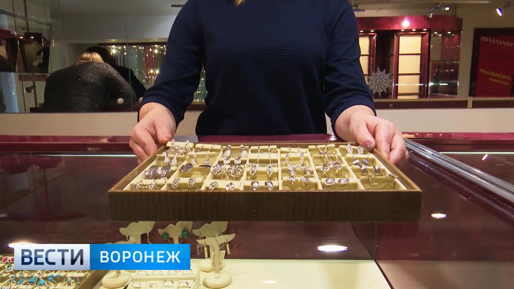 В Воронеже ювелирный салон объявил себя банкротом