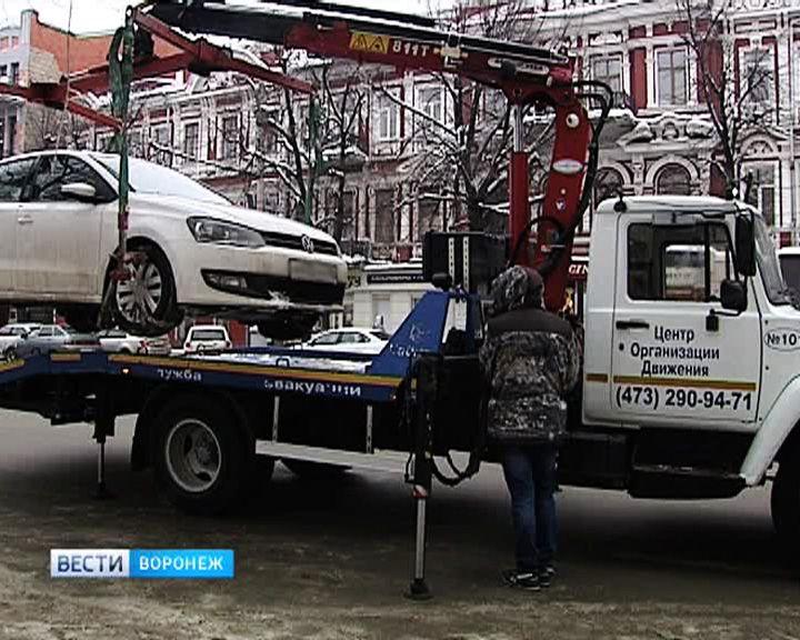 За 5 часов работы эвакуаторов в Воронеже на штрафстоянки попали 15 автомобилей