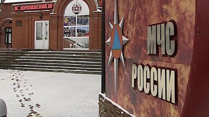 Воронежский институт МЧС ликвидируют осенью 2017 года