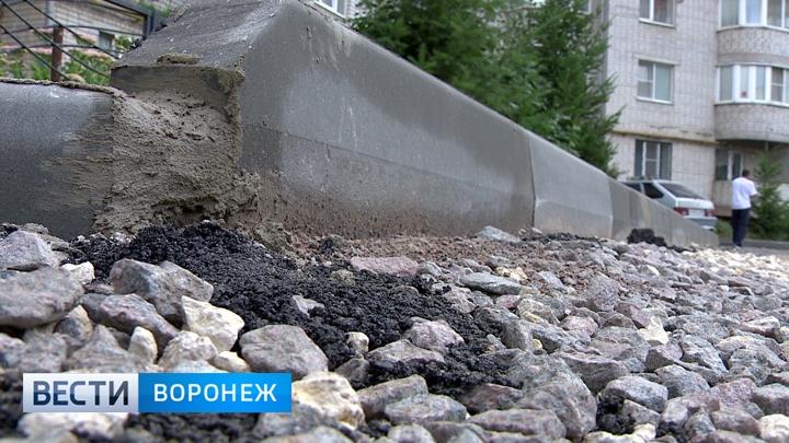 В Воронеже на благоустройство дворов направят почти 1,5 млрд рублей