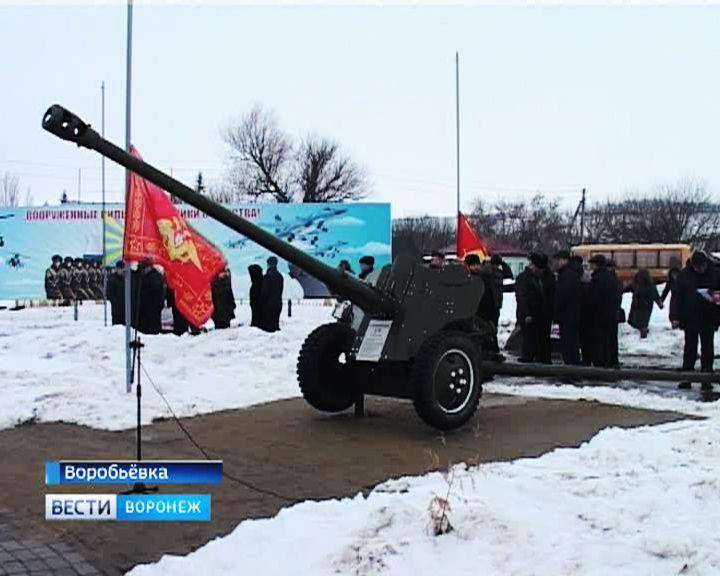 В Воробьёвке торжественно открыли сквер Воинской Славы