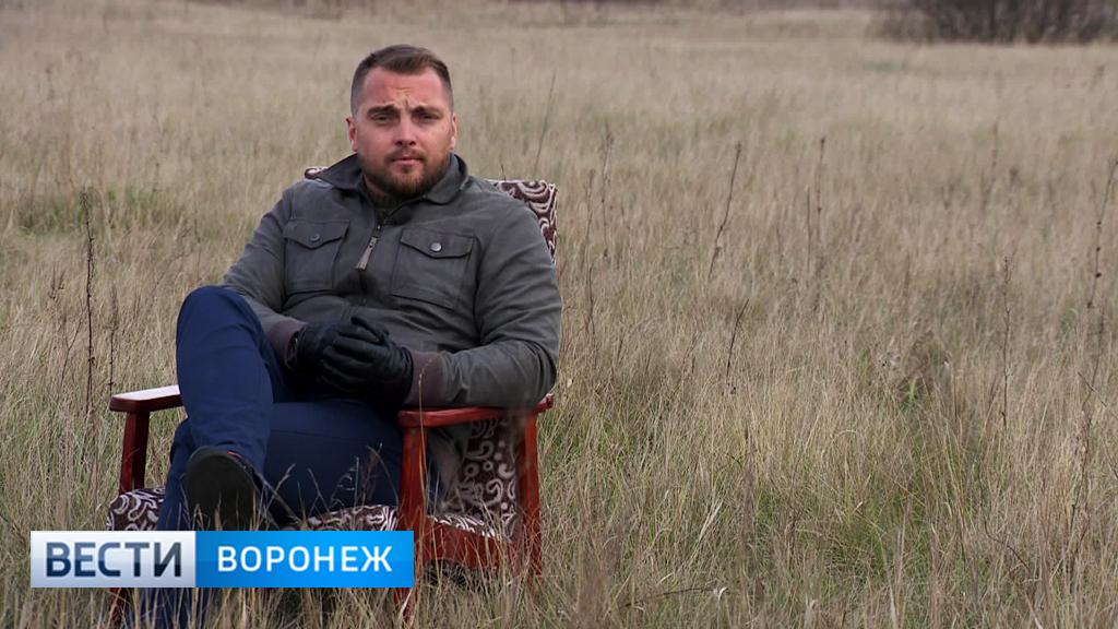 Прогноз погоды с Ильёй Савчуком на 24.10.17