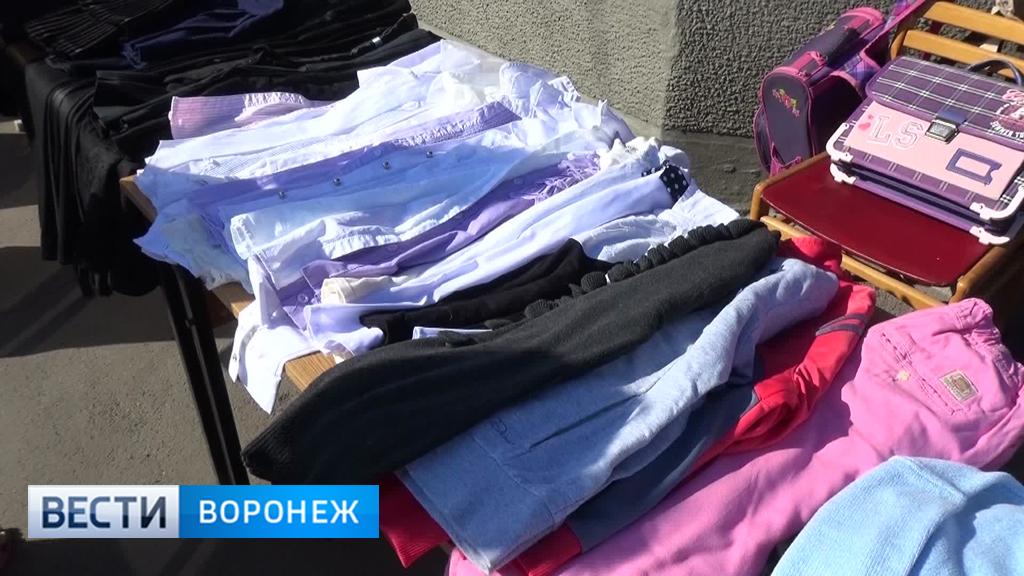 Таловчане помогают собраться в школу детям из малообеспеченных семей