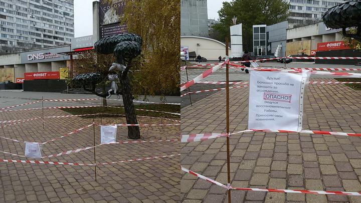 В Воронеже из-за вандалов оградили памятник Котёнку с улицы Лизюкова
