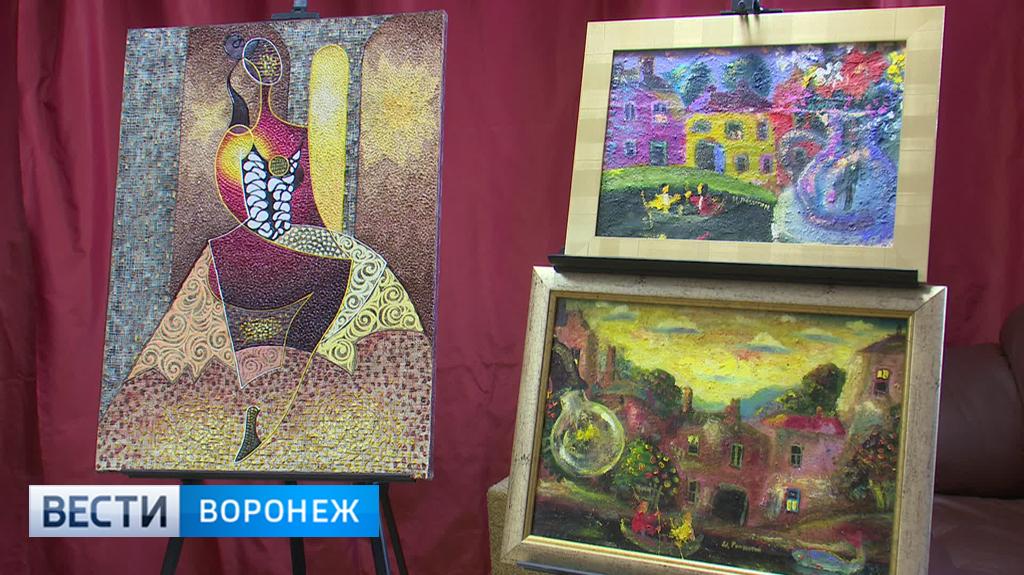 Художники предложили воронежцам включиться в игру на выставке «Арт Либитум»