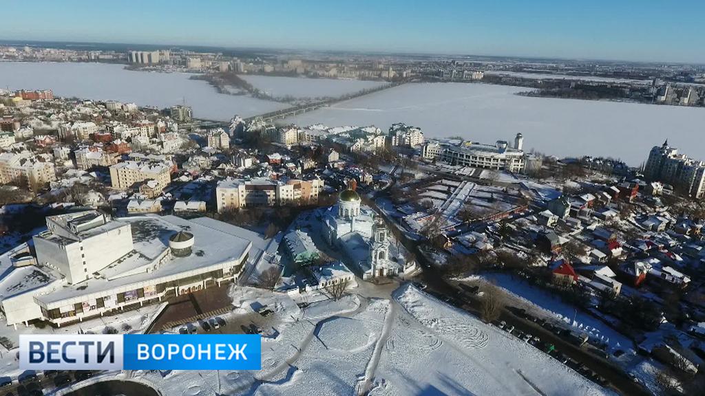 Где в Воронеже жить хорошо? В сети появился рейтинг районов