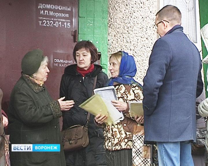 Простые воронежцы вскрыли аферу управляющей компании на миллиарды рублей