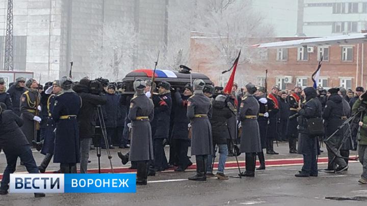 Тело погибшего в Сирии лётчика доставили в Воронеж