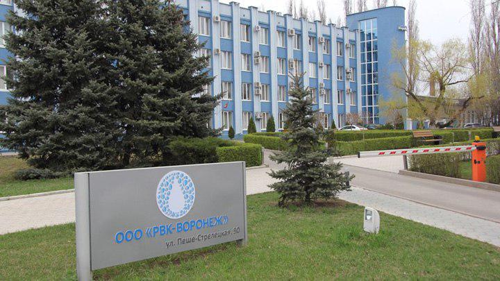 В Воронеже эвакуировали здание водоканала из-за полученного сообщения