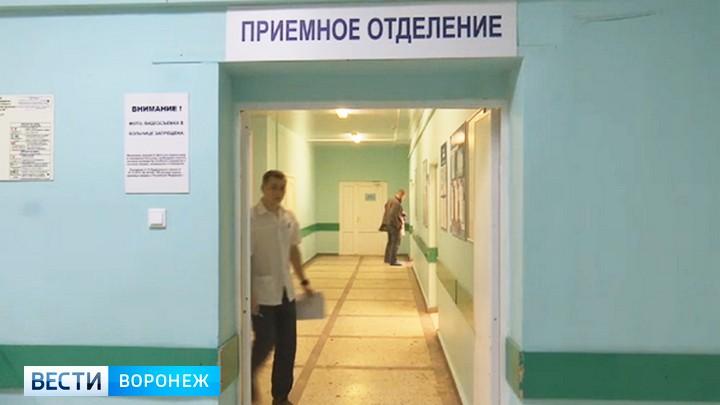 В воронежской БСМП пациент ударил медсестру ножницами по лицу