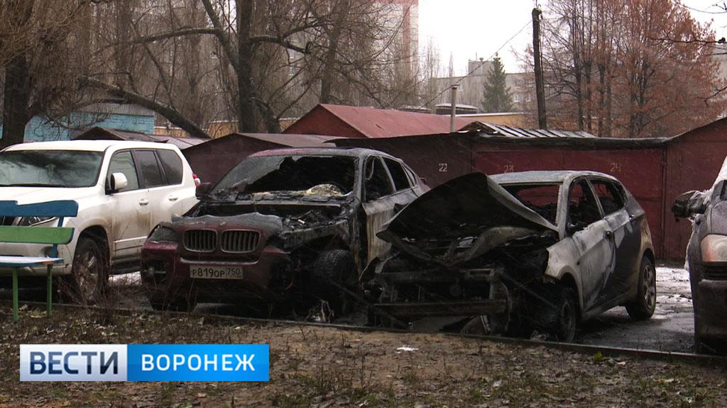 Воронежцы: машины на улице Лизюкова подожгли