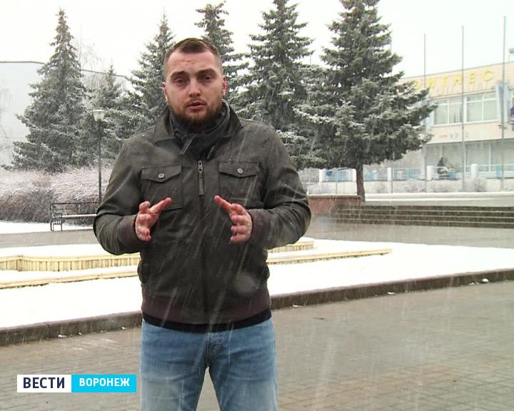 Прогноз погоды с Ильёй Савчуком на 28.03.17
