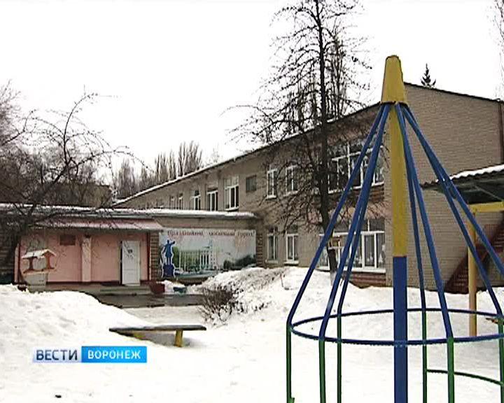В Воронеже детсад №34 закроют из-за острой кишечной инфекции