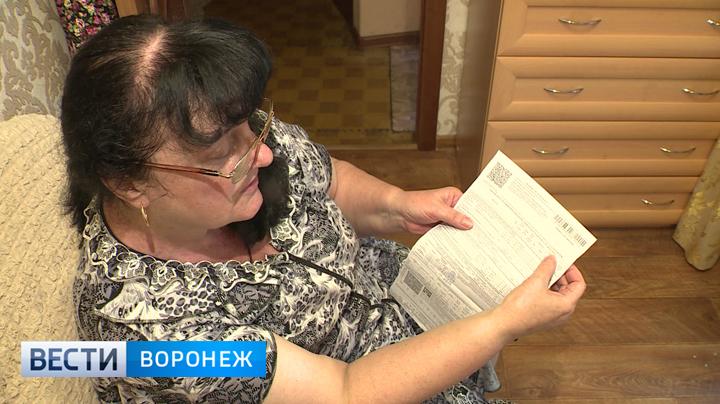 Воронежцы остались без перерасчёта «коммуналки» за пустующее жильё