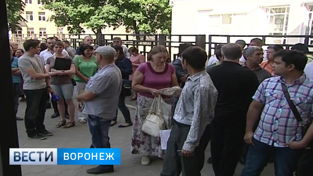 Воронежцы с трудом осваивают портал госуслуг и предпочитают живые очереди