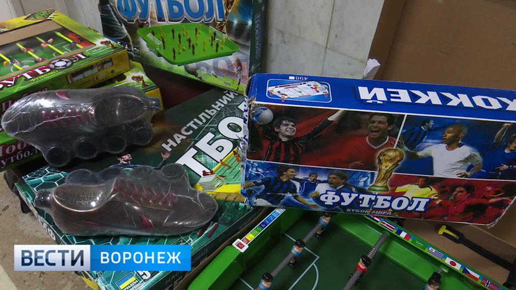 Воронежский магазин заплатит штраф за продукцию с поддельной символикой FIFA