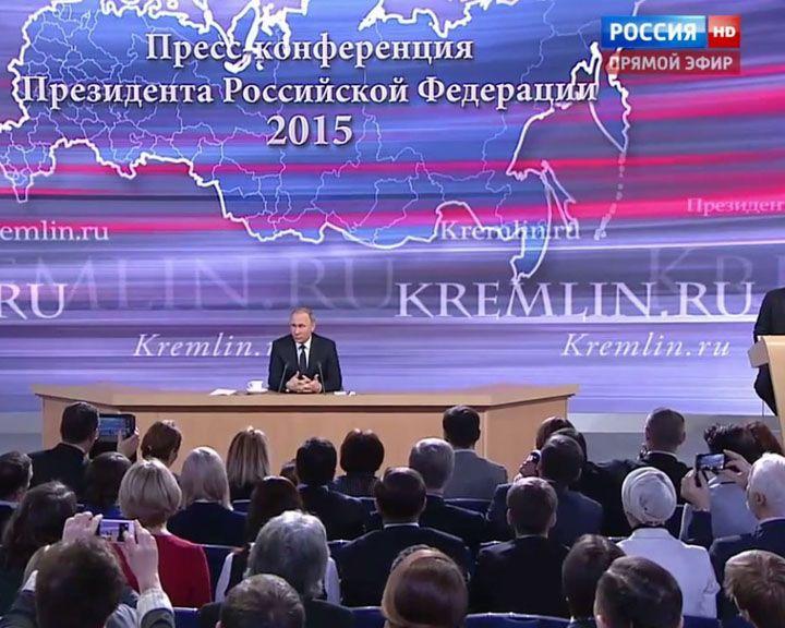 Президент перенёс пресс-конференцию из-за похорон посла