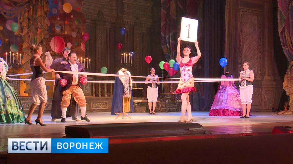 Воронежский театр оперы и балета открывает сезон причудливым смешением жанров