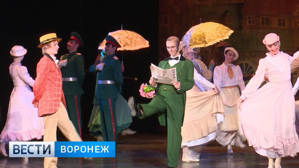 Балетная труппа Воронежского театра оперы и балета отправляется на гастроли