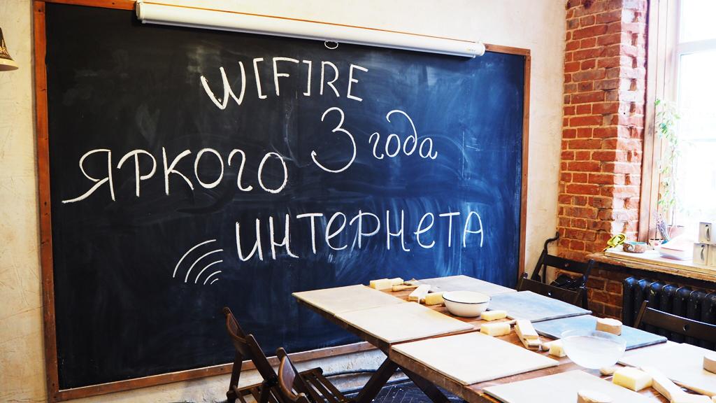 Все «умные» сервисы компании NetByNet уже доступны в Воронеже