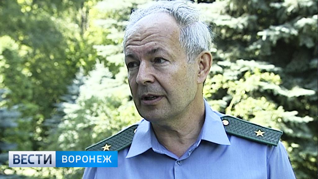 Глава воронежского Росприроднадзора после 13,5 лет службы покинул пост