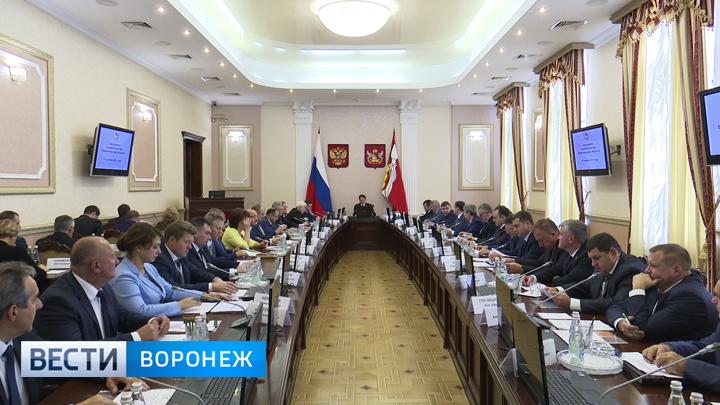 В правительстве одобрили проект бюджета Воронежской области на 2018 год