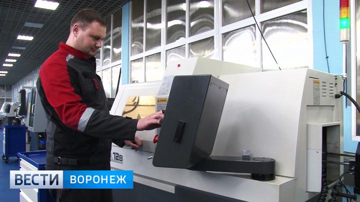 В воронежскую промышленность вложили более 5 млрд рублей федеральных средств