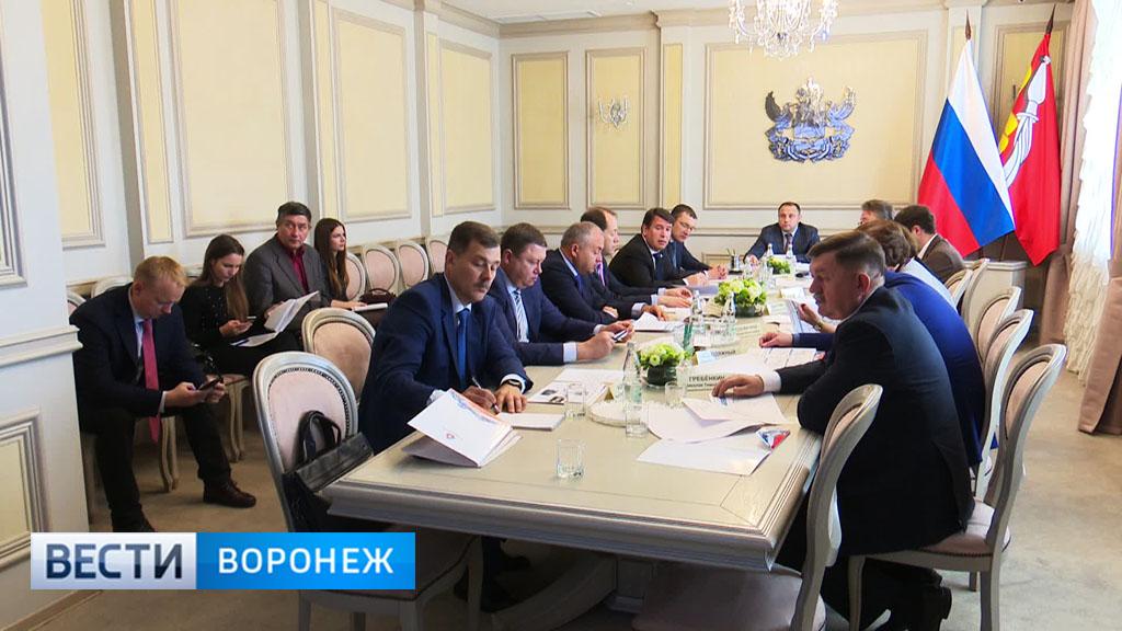В Воронеже впервые собрался общественный совет по вопросам водоснабжения