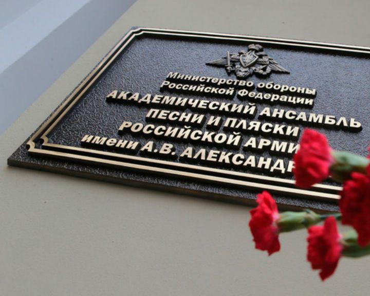 Владимир Путин объявил 26 декабря общенациональным Днём траура