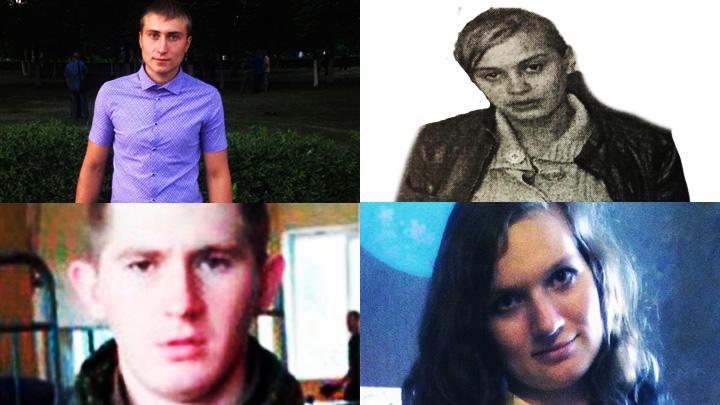 Четыре пропавших без вести. Кого объявили в розыск в Воронежской области за неделю
