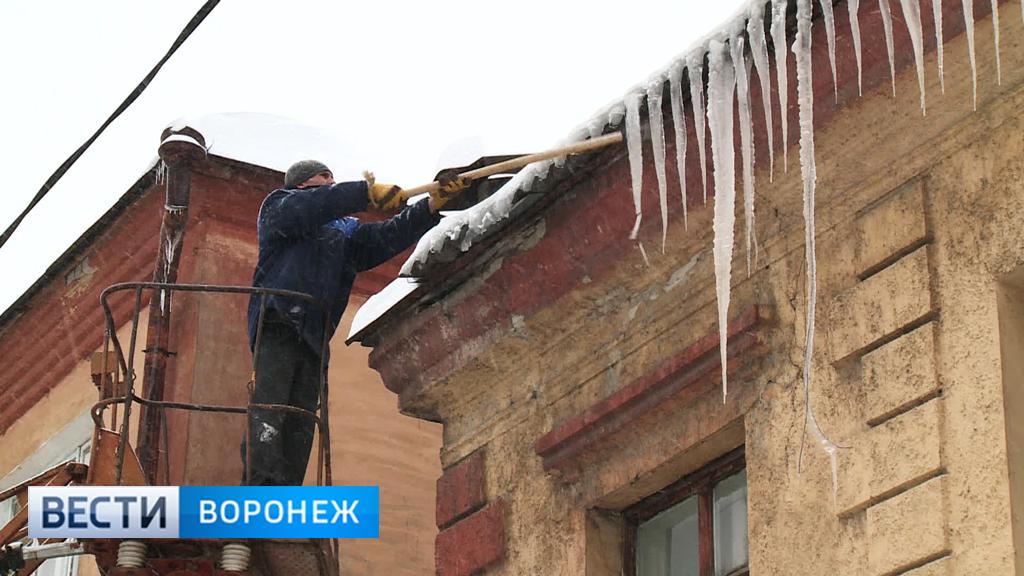 Миссия невыполнима. Воронежские коммунальщики сбивают сосульки с крыш даже в метель