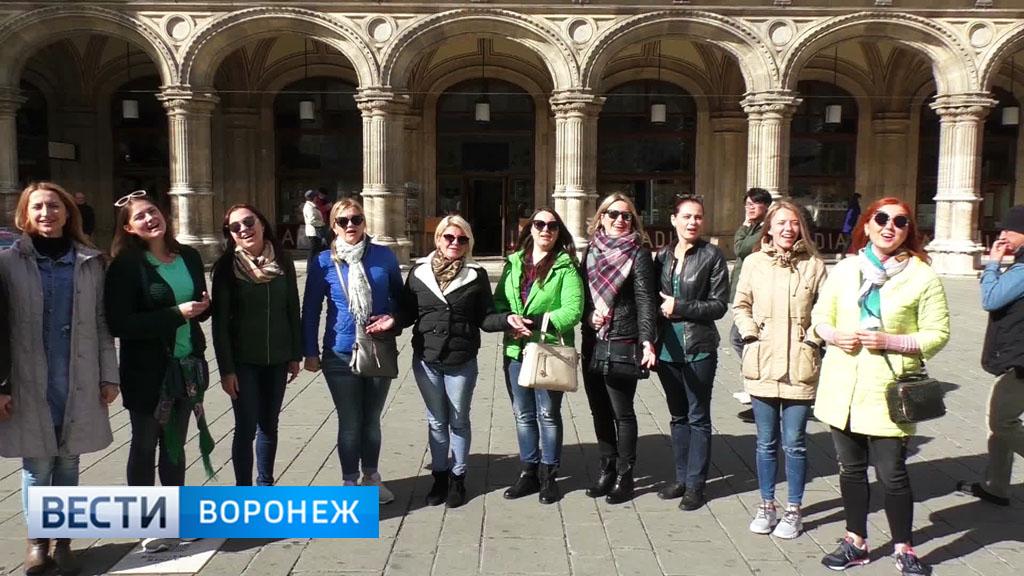 «Воронежские девчата» спели возле стен знаменитой Венской оперы