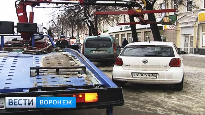 Ресурс попоиску эвакуированных вВоронеже авто заработал в пробном режиме