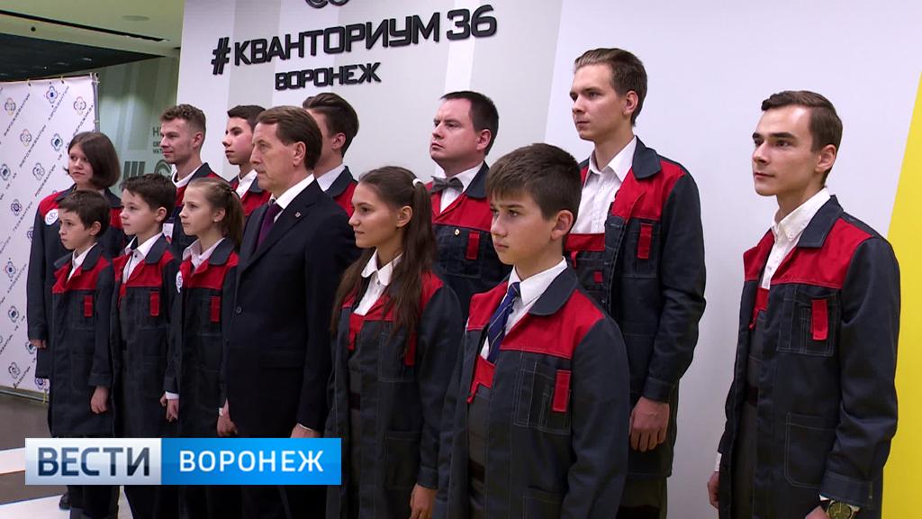 Воронеж присоединился к всероссийскому телемосту на открытии «Кванториума»