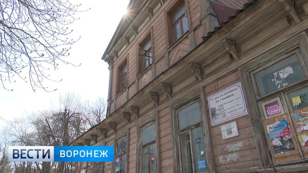 Более 30 волонтёров заявили о готовности обновить воронежский «Дом с мезонином»